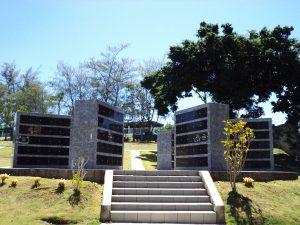 Garden of Memory Columbarium